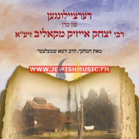 Derzteilungen Fin R' Yitzchok Issac MiKalev