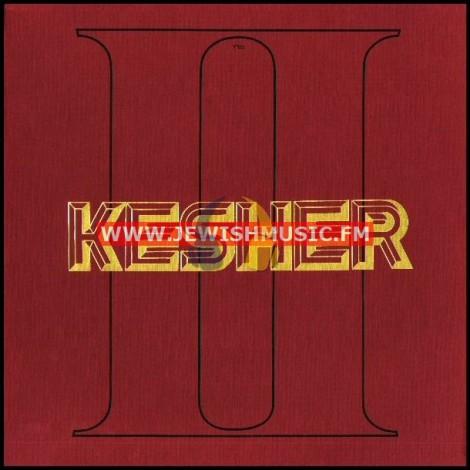 Kesher II