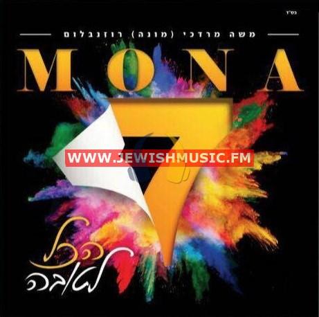 Mona 6-7 – Hakol Letova