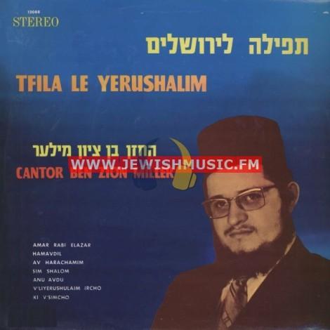 Tfila Leyerushalim
