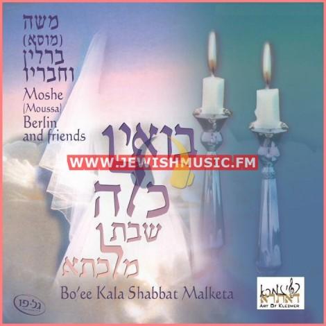 Boei Kalah Shabbat Malkah