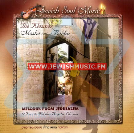 Melodies From Jerusalem