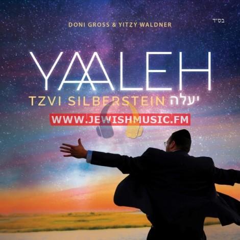 Yaaleh