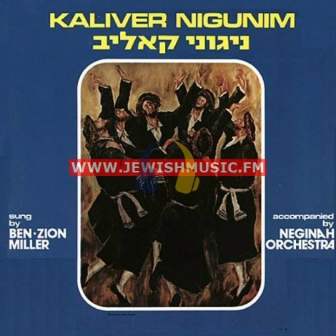 Kaliver Nigunim