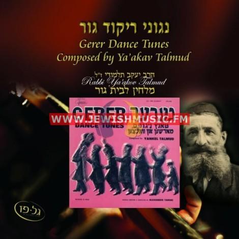 Gerer Dance Tunes