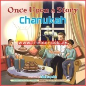 Once Upon A Story – חנוכה