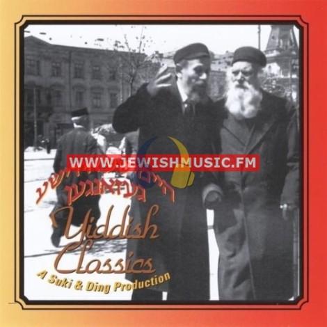 Yiddish Classics 1