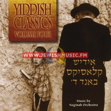 Yiddish Classics 4