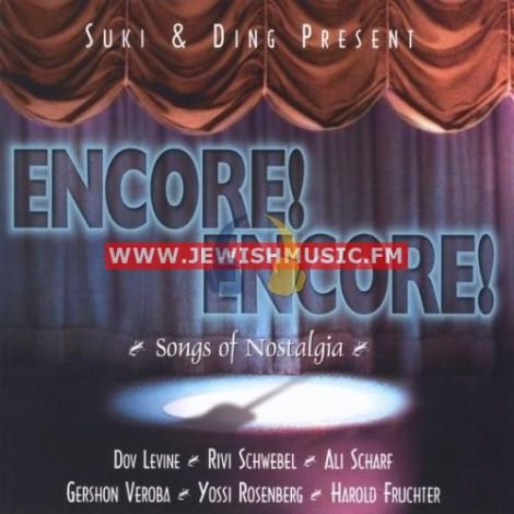 Encore Enocre
