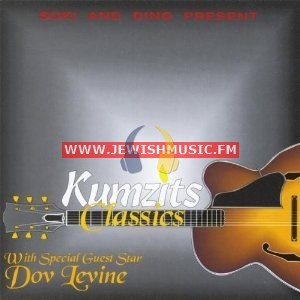 Kumzits Classics