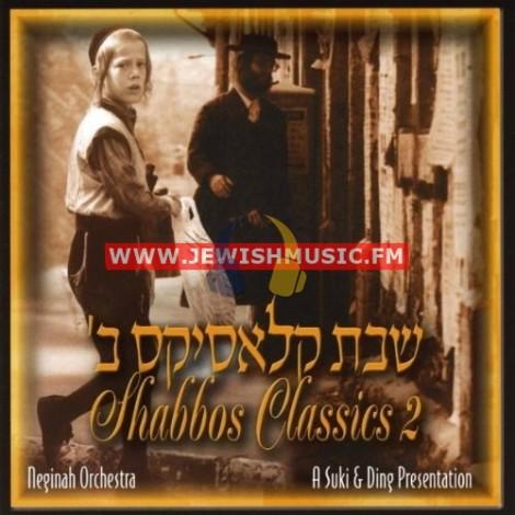 Shabbos Classics 2