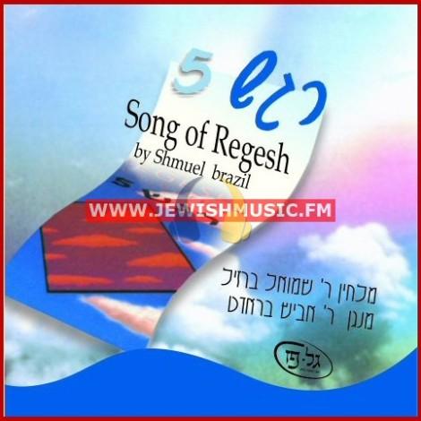Regesh 05