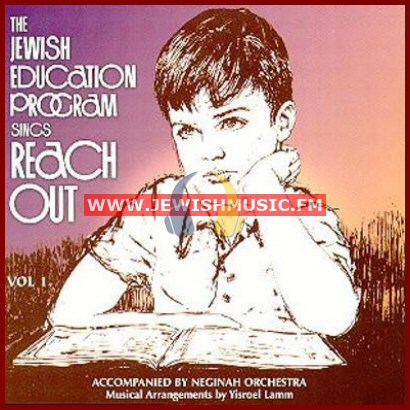 JEP I – Reach Out