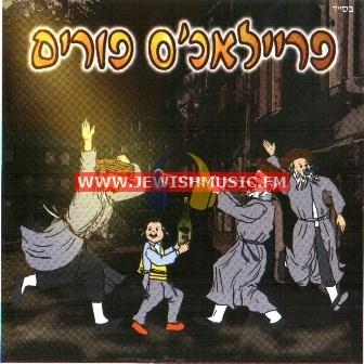Freilach's Purim