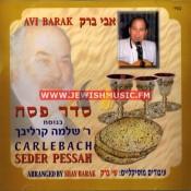 Carlebach Seder Pessah