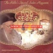 The Rebbe's Pesach Seder