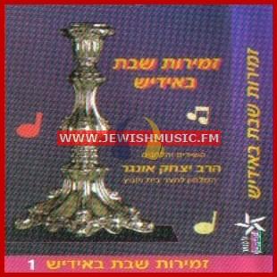 Zemiros Shabbos In Yiddish