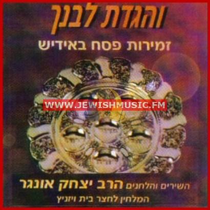 Zemiros Pesach In Yiddish – V'higadeta L'bincha