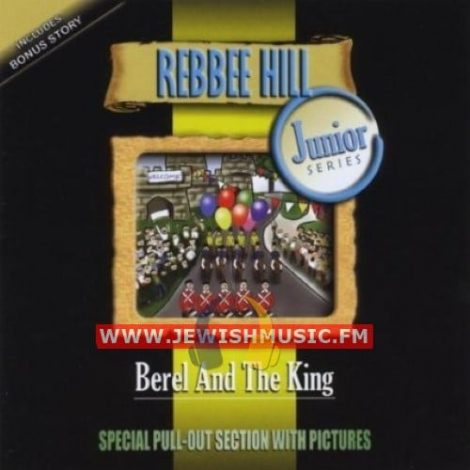 Berel And The King
