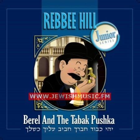 Berel And The Tabak Pushka (יהי כבוד חבריך חביב עליך כשלך)