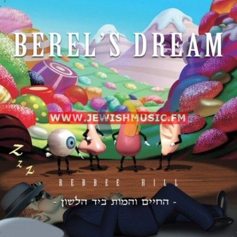 Berel's Dream (החיים והמות ביד הלשון)