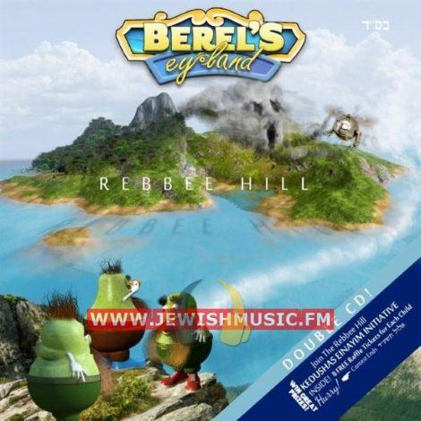 Berel's Eyeland
