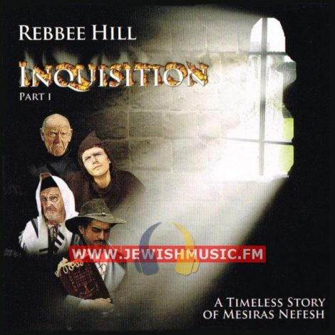 Inquisition Part I