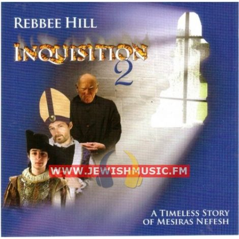 Inquisition Part II