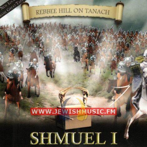 Shmuel Alef Part 1