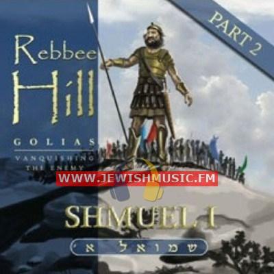 Shmuel Alef Part 2