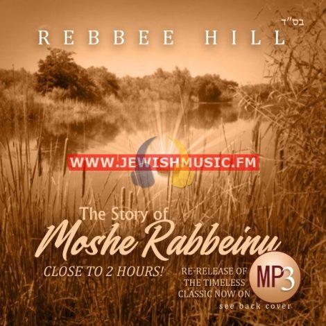 The Story Of Moshe Rabeinu