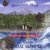 The Story Of The Baal Akdomus