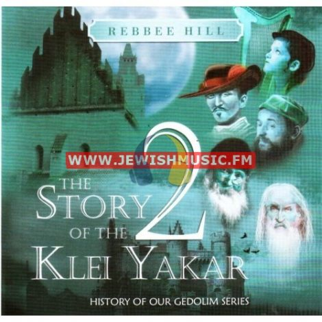 The Story Of The Klei Yakar 2