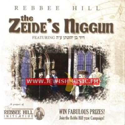 The Zeide's Niggun