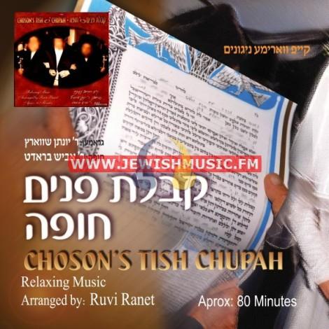 Chosons Tish & Chupah