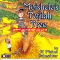Moishele's Tefilah Tree