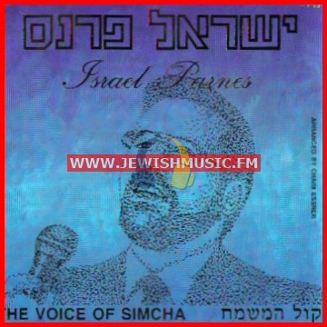 The Voice Of Simcha
