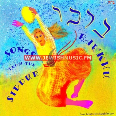 Songs From The Siddur – Bar'khu