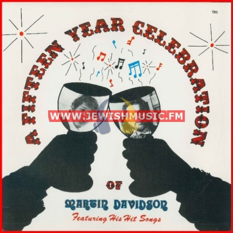 A Fifteen Year Celebration