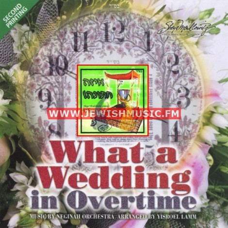 What A Wedding 3 – In Overtime