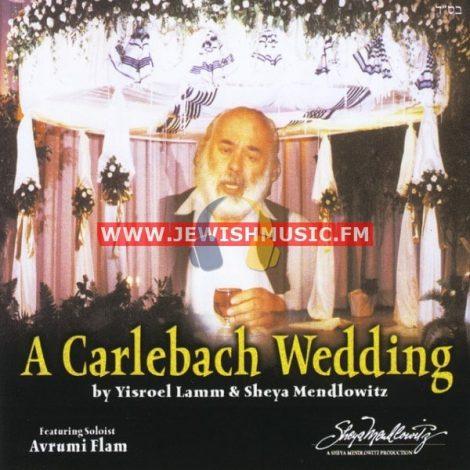 חתונת קרליבך