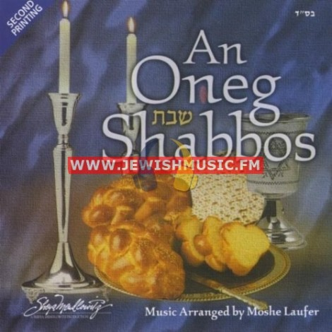 An Oneg Shabbos