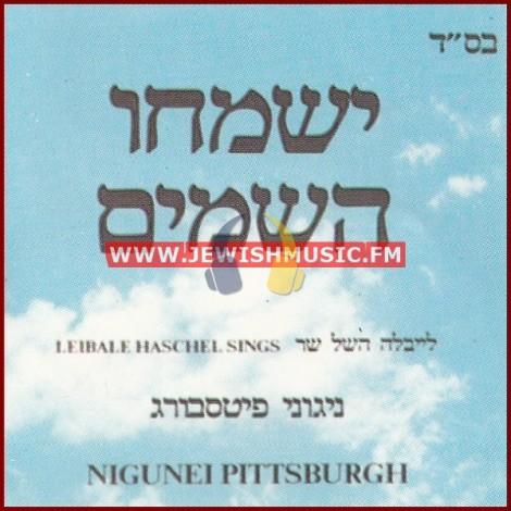Yismechu Hashamayim