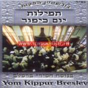 Tefilois Yom Kipur