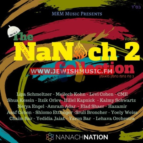 The Nanach Collection 2