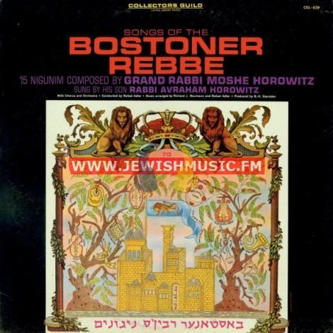B'ron (Songs Of The Bostoner Rebbe)