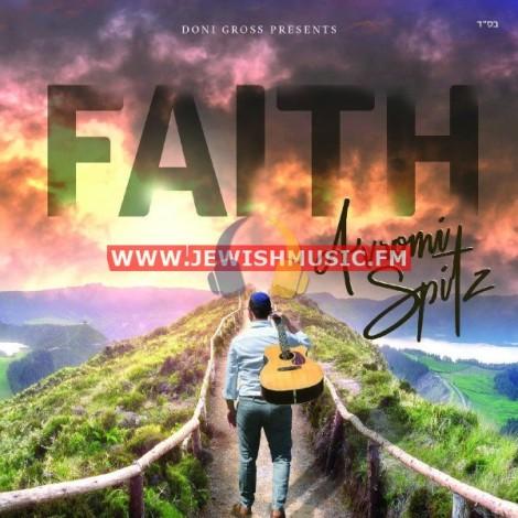 אמונה