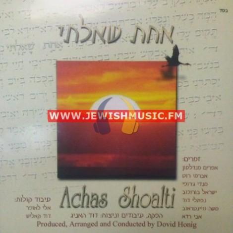 Achas Shoalti