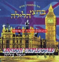 London Unplugged