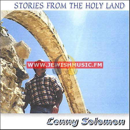Stories From The Holy Land